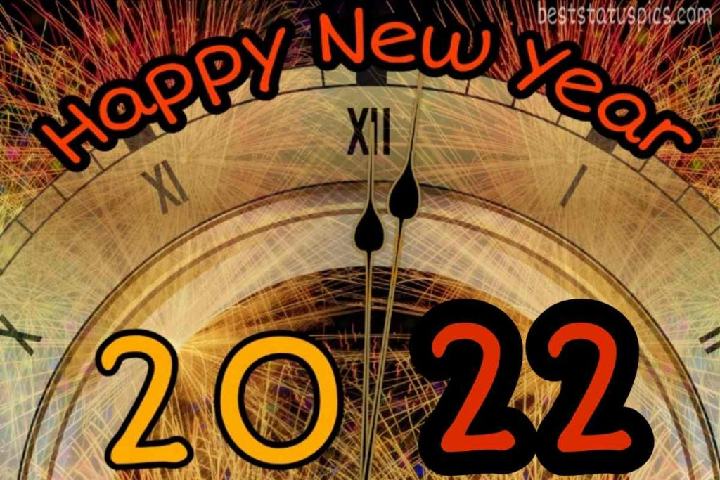 Happy new year 2022 images with clock