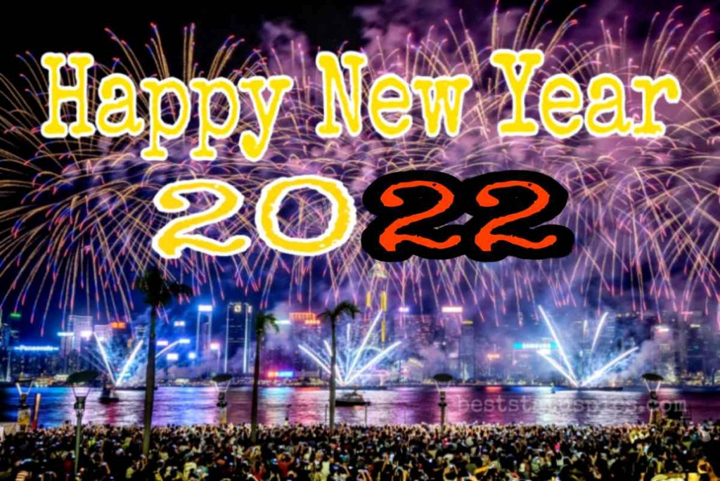 Happy new year 2022 picture HD with firework