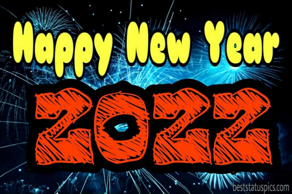 Happy new year 2022 pic for facebook status