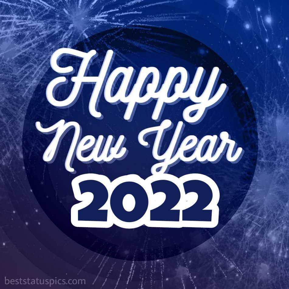 Happy new year 2022 greeting cards for friend