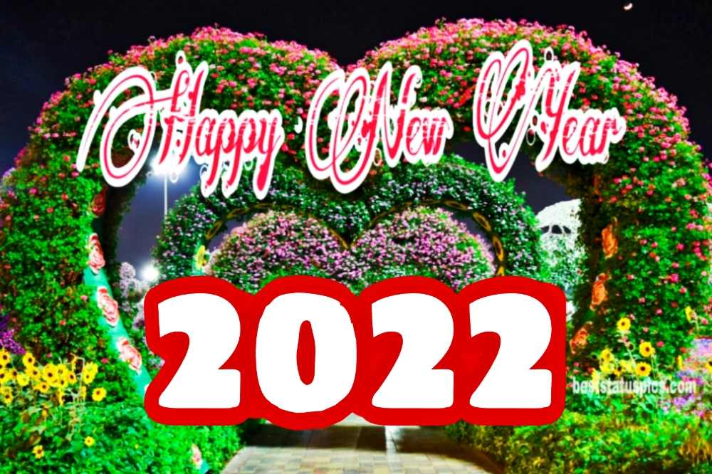 Happy new year 2022 wishes images for best friend
