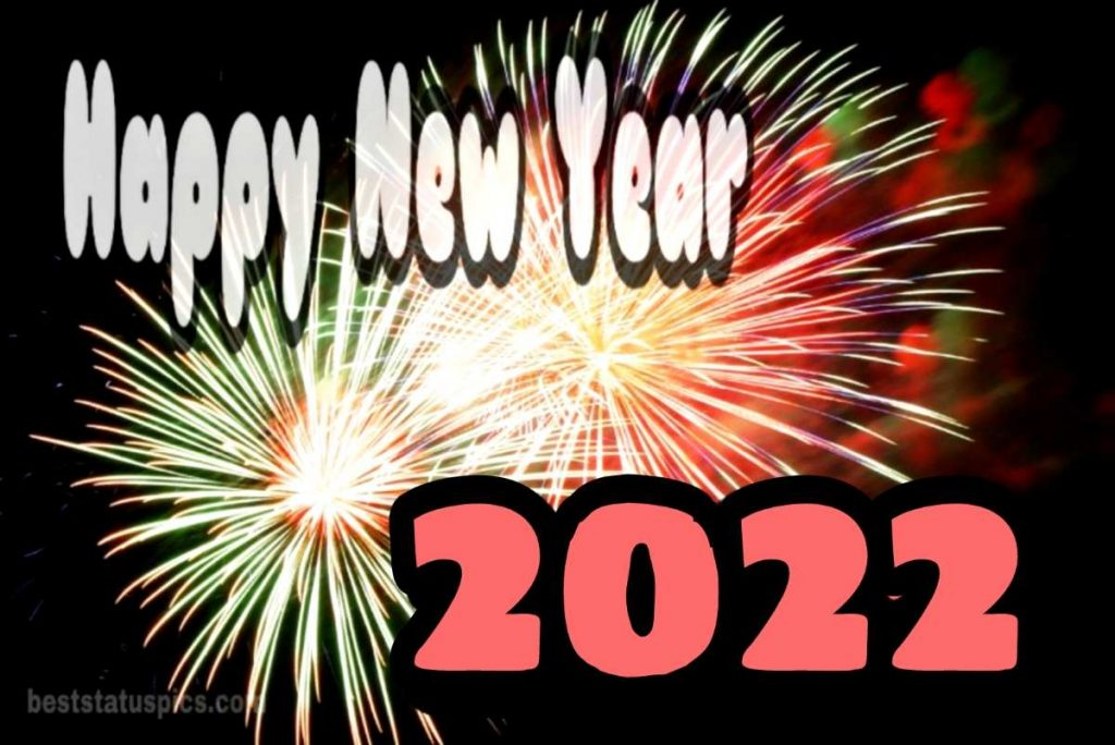 Happy new year 2022 cards with firework for friend