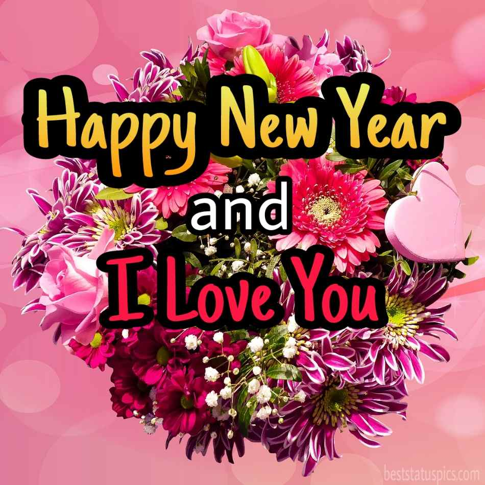 best new year 2022 wishes with flower images for crush and lover
